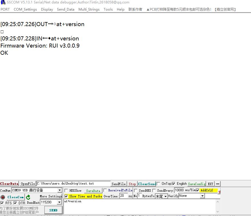 1581038727(1)